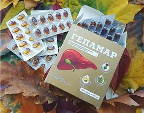 Гепамар - рослинний мікс в новій упаковці