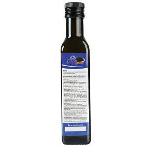 Олія чорного кмину Damascena