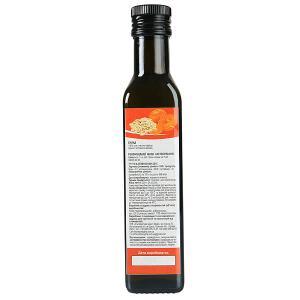 Олія гарбузового насіння