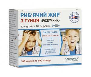 Жир тунця дітям 10+